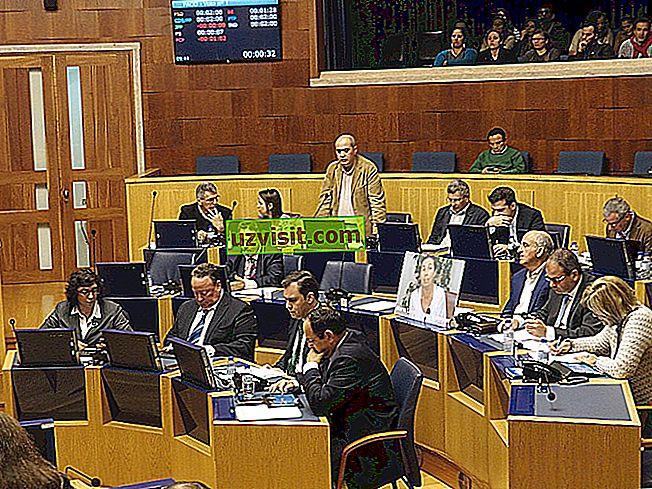 Парламентарни имунитет