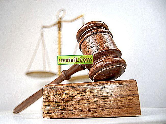 Публично право