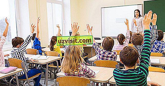 一般的な - 小学校