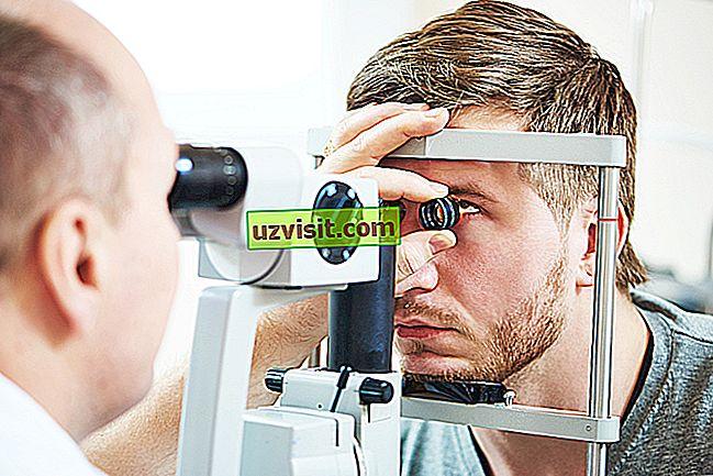Оптичар