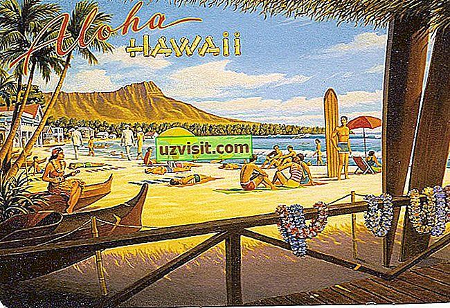 общ: Aloha