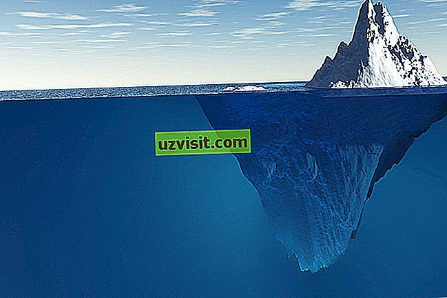 общий - айсберг